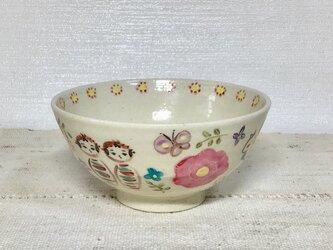 ざおうの森・大きな茶碗  ピンク花の画像