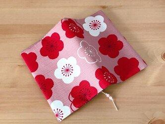 梅の花のブックカバー 文庫本用の画像