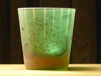雨の紫陽花 冷酒・冷茶グラス  琥珀色×紫×緑(1個)の画像
