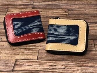 0003 本革(赤)+古布 二つ折り財布 の画像