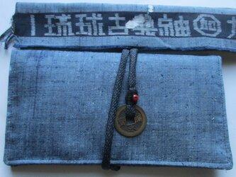4843 琉球紬で作った和風財布・ポーチ #送料無料の画像