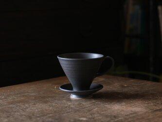 陶器のコーヒードリッパー 黒 大の画像