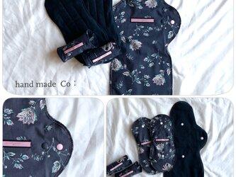 お出かけ用 布ナプキン ・ je  /1セットの画像