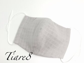 【普通サイズ】おしゃれカラー☆涼しく敏感肌にも優しいダブルガーゼのシンプル立体マスク 「ライトグレー」の画像