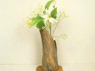 【温泉流木】開き始めた花びらを思わせる上品な一輪挿し花器台座付き 花瓶 流木インテリアの画像