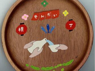 木皿絵の画像