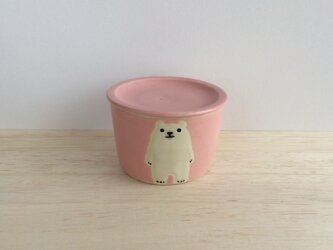 キャニスター(シロクマ・ピンク)の画像