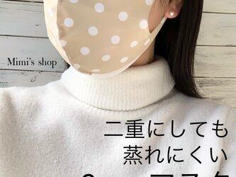 ☆送料無料☆水着用素材 立体マスク プリント おしゃれ かわいい 水玉 ドット 白 ホワイト ベージュ 男女兼用の画像