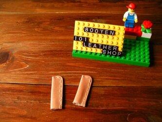 栃木レザー ヌメ革 キャップ 2個セット の画像