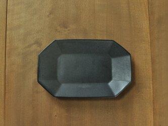 八角長7寸皿/チャコールの画像