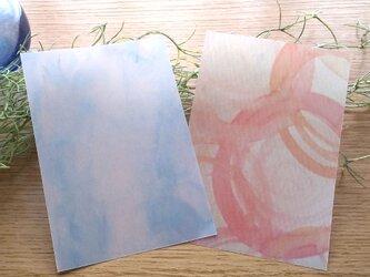 ブックマーク しおり 涼しげ 半透明 2枚セット  ポストカードサイズ ナチュラル naturakoの画像