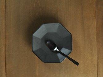 八角4.5寸皿/チャコールの画像