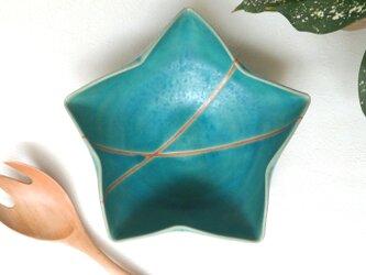 星形中鉢 トルコマット3の画像