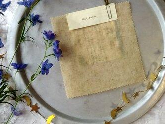 みつろうエコラップ 四角 S:オフホワイト 無地 カディー <インド綿100% 手紡ぎ手織り布>の画像