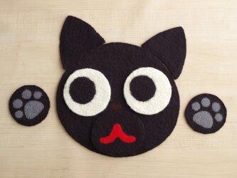 遊べるマット&コースター ネコの画像