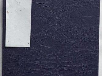 御朱印帳 B6判12,1×18,1㎝ 手もみ紺色の画像