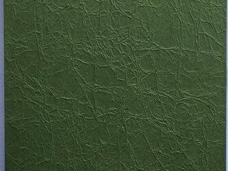 御朱印帳 B6判12,1×18,1㎝ 手もみ松葉色の画像