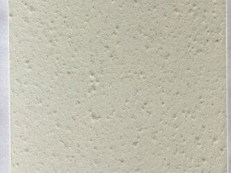 御朱印帳 A6判10,8×15,1㎝ 手もみオガ入り紙の画像