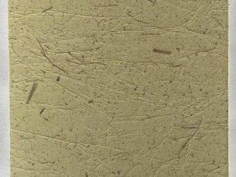 御朱印帳 A6判10,8×15,1㎝ 手もみ月桃紙の画像