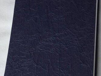 御朱印帳 A6判10,8×15,1㎝ 手もみ紺色紙の画像