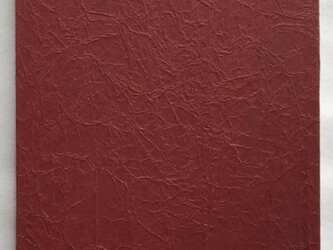 御朱印帳 A6判10,8×15,1㎝ 手もみ松小豆色紙の画像