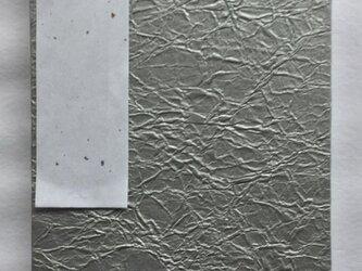 御朱印帳 A6判10,8×15,1㎝ 手もみ銀紙の画像