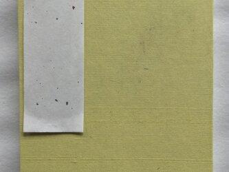 御朱印帳 A6判10,8×15,1㎝ 本絹織り 薄茶色の画像