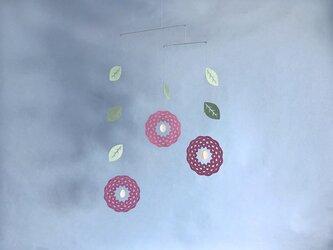 モビール「空花」その1の画像