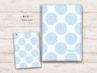 【あじさい】手帳型タブレットケース(カメラ穴あり/はめ込みタイプ)  iPadケース タブレットケースの画像