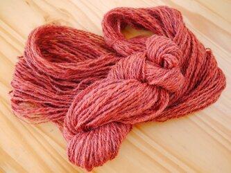 手紡ぎ糸<イングリッシュカラード × インド茜染め>の画像