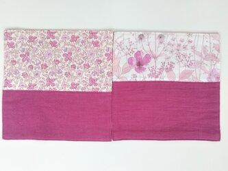 ハンカチ  リバティ  約20㎝角  2枚組 ピンクの画像