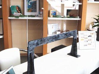 【名入れ彫刻】【マーブルブラック】豪華バージョン ネイルサロン飛沫感染防止アクリルガードパネル コロナ対策 スニーズガードの画像