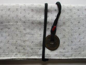 4849 白絣で作った和風財布・ポーチ #送料無料の画像