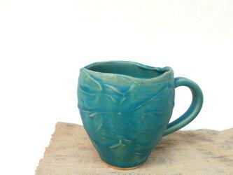 トルコマットマグカップ2 ターコイズブルーの画像
