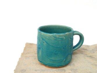 トルコマットマグカップ1 ターコイズブルーの画像