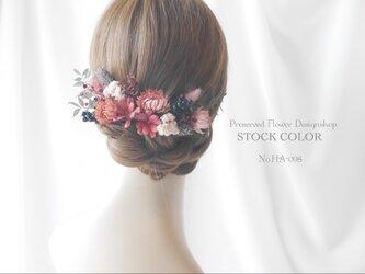ソラフラワーとデイジーのヘッドドレス/ヘアアクセサリー(モーブピンク) *ウェディング・白無垢・成人式に*プリザーブドフラワーの画像