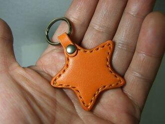 小さな星のキーホルダー オレンジの画像