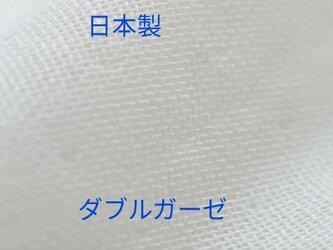 マスクにも*ダブルガーゼ 生地  ガーゼ 日本製 白 ホワイト 夏マスク 夏用マスク マスク マスク生地 涼しい Wガーゼの画像