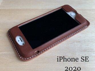 新型iPhoneSE 2020 カバー ケース【名入れ無料・選べる革とステッチ】の画像