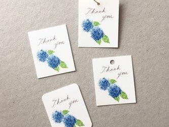 小さな青い紫陽花のメッセージカード タグ 40枚の画像