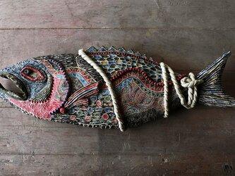 縄文風情歌舞伎趣千年鮭の画像