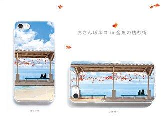おさんぽネコin金魚の棲む街 プリントケース iPhone12mini iPhoneケース各種 スマホケースの画像