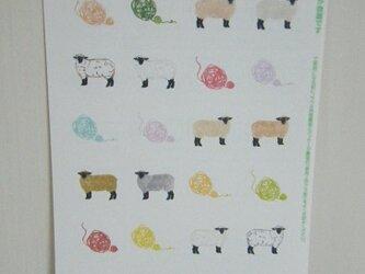 シール〈Sheep&Wool-1〉の画像