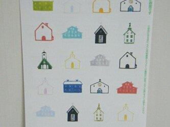 シール〈House&Church-1〉の画像