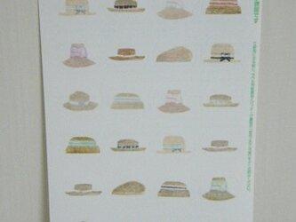 シール〈Straw hat-1〉の画像