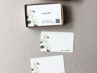 白い紫陽花の名刺 ショップカード メッセージカード アクセサリー台紙 50枚の画像