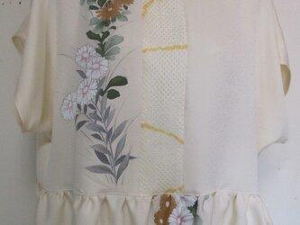 4854 花柄と絞りの着物で作ったプルオーバー #送料無料の画像