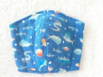 Wガーゼのキッズ立体マスク  魚の画像