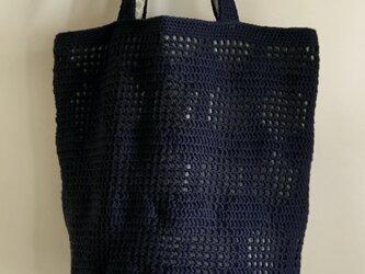 『pompom』Grid Bag(Tree/Navy)の画像