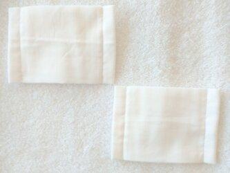 Wガーゼのキッズマスク2枚セット  無地 白の画像